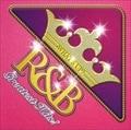 ワッツ・アップ? R&Bグレイテスト・ヒッツ 〜FOR STEPPIN〜 (2枚組 ディスク2)