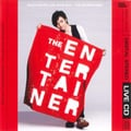 DAICHI MIURA LIVE TOUR 2014 -THE ENTERTAINER- (2枚組ディスク1)