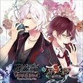 DIABOLIK LOVERS VERSUS SONGS Requiem(2)Bloody Night Vol.I アヤトVSスバル /CV.緑川光、CV.近藤隆