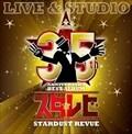 35thAnniversary BESTALBUM スタ☆レビ-LIVE&STUDIO- (2枚組 ディスク2)