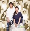 ラジオCD くりぎむ!!〜クリームソーダとギムレット〜 Vol.2 (2枚組 ディスク2)