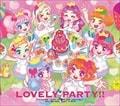 TVアニメ/データカードダス『アイカツ!』3rdシーズンベストアルバム LovelyParty!! (2枚組 ディスク2)