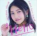 Hello(初回限定スペシャルプライス盤)