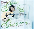 COVERS 2 Grace of The Guitar+