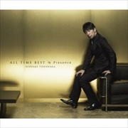 ALL TIME BEST Presence (3枚組 ディスク2)