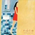 note [SHM-CD]