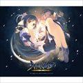 「うたわれるもの 偽りの仮面」ゲーム&TVアニメ オリジナルサウンドトラック (4枚組 ディスク4)