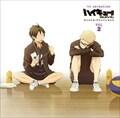 「ハイキュー!! セカンドシーズン」オリジナル・サウンドトラック Vol.2
