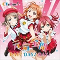 【CDシングル】元気全開DAY!DAY!DAY!