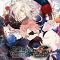 DIABOLIK LOVERS VERSUS SONGS Requiem(2)Bloody Night Vol.III カルラVSシン CV.森川智之/CV.森久保祥太郎