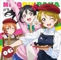 ラブライブ!μ's広報部〜にこりんぱな〜vol.6 (3枚組 ディスク1)