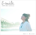 SMILE 〜40th Ami-versary〜 (2枚組 ディスク2)