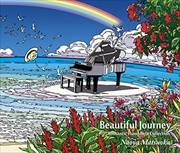 Beautiful Journey -Romantic Piano Best Collection- (3枚組 ディスク1)