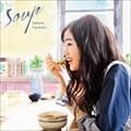 【CDシングル】 Soup