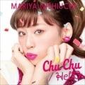 【CDシングル】Chu Chu/HellO