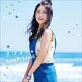 【CDシングル】 ナツコイ