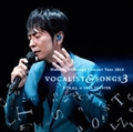 Concert Tour 2015 VOCALIST & SONGS 3 FINAL at ORIX THEATER (2枚組 ディスク1)