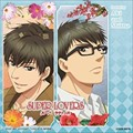SUPER LOVERS ミュージック・アルバム featuring Aki and Shima