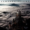 SAMSARA FLIGHT〜輪廻飛翔〜