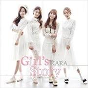 Girl's Story