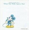 ディズニー・ミュージック・ファイル 5〜星に願いを