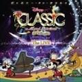 ディズニー・オン・クラシック〜まほうの夜の音楽会 2012〜ライブ (2枚組 ディスク1)