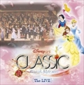 ディズニー・オン・クラシック〜まほうの夜の音楽会 2007〜ライブ (2枚組 ディスク2)