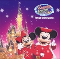 東京ディズニーランド クリスマス・ファンタジー2002