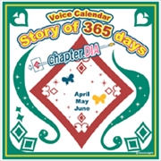 Story of 365 days〜chapter.DIA