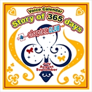 Story of 365 days〜chapter.CLUB