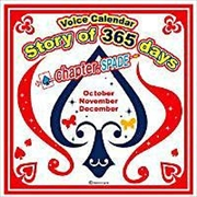 Story of 365 days〜chapter.SPADE