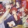 「花咲くまにまに」キャラクターソングCDシリーズ 鏡歌水月