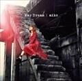 May Dream <初回限定仕様盤C> (2枚組 ディスク1)