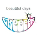 【CDシングル】beautiful days
