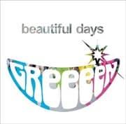 【CDシングル】beautiful days