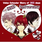 Story of 365 days HEART Anniversary from January to March
