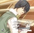 密会-secret tryst-vol.3〜放課後の甘い囁き〜