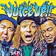 【CDシングル】 JUICE UP!!
