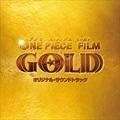 ONE PIECE FILM GOLD オリジナル・サウンドトラック (2枚組 ディスク2)