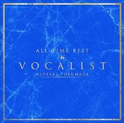 ALL TIME BEST VOCALIST (2枚組 ディスク1)
