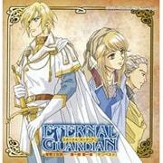 Eternal Guardian〜聖戦士伝説〜第1部第1章「テンペスト」