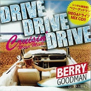 【レンタル専用】 DRIVE DRIVE DRIVE