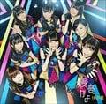 【CDシングル】最高かよ(TYPE-C)