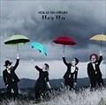 【CDシングル】 Hey Ho