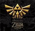 30周年記念盤 ゼルダの伝説 ゲーム音楽集 (2枚組 ディスク1)