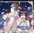 星空ホールへおいでよ♪凛桜&タクト「大好きなあなたへ」