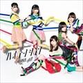 【CDシングル】 ハイテンション(Type B) (2枚組 ディスク1)