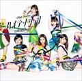 【CDシングル】 ハイテンション(Type C) (2枚組 ディスク1)