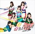 【CDシングル】 ハイテンション(Type E) (2枚組 ディスク1)
