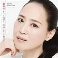 【CDシングル】 薔薇のように咲いて 桜のように散って